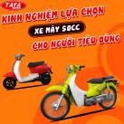 KINH-NGHIỆM-LỰA-CHỌ-CXE-50CC-CHO-NG-TIÊU-DÙNG